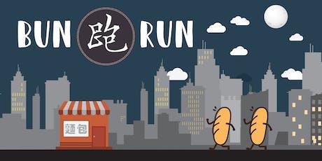 WFHK Bun Run - 減廢香港 Bun跑 tickets