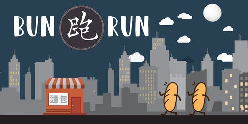 WFHK Bun Run - 減廢香港 Bun跑