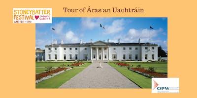 Tour of Áras an Uachtaráin, 15:30