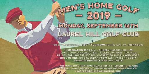 The Men's Home Golf Tournament 2019