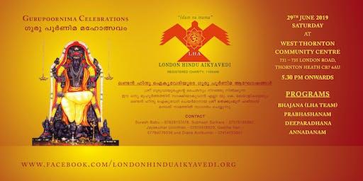 Guru Poornima celebrations by London Hindu Aikyavedi