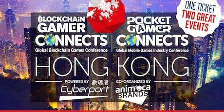Blockchain Gamer & Pocket Gamer Connects Hong Kong 2019 tickets