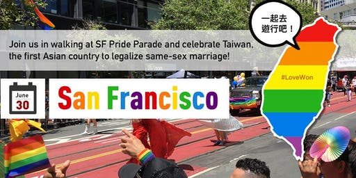Taiwan@SF Pride Parade