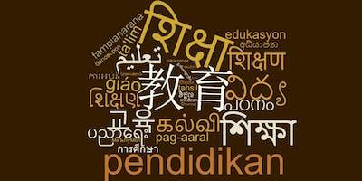 Innovative Language Education Symposium