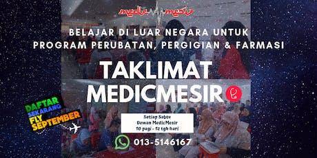 TAKLIMAT PROGRAM PERUBATAN /PERGIGIAN /FARMASI DI MESIR tickets