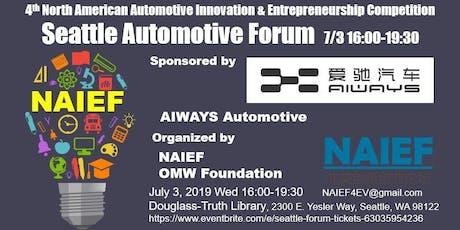 Seattle Forum 西雅图汽车创新创业论坛 tickets