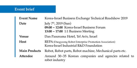 Korea-Israel Business Exchange Technical Roadshow 2019 tickets