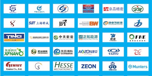The 4th Asia Battery Sourcing Fair