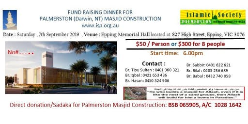 Palmerston(Darwin, NT) Mosque Construction Fundraising Dinner