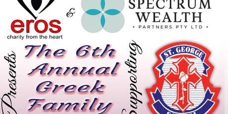 Eros 2019 - Charity from the Heart Committee & Spectrum Wealth Partners present the 6th Annual Greek Family Night - Supporting St George School tickets