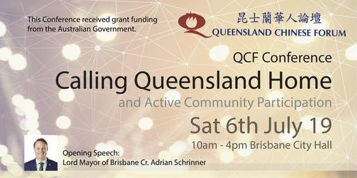 QCF Conference 2019: Calling Queensland Home
