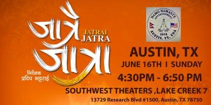 """Jatrai jatra"" nepali superhit movie"