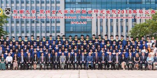 Monash Suzhou Admin Eventbrite Test event