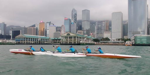 South Lantau Outrigger Canoeing Open Day