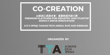 TTA Co-Creation 產業新創共創小聚 tickets