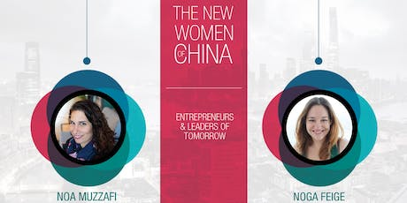 The New Women of China - entrepreneurs and leaders of tomorrow Vol. 2 tickets
