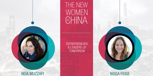 The New Women of China - entrepreneurs and leaders of tomorrow Vol. 2