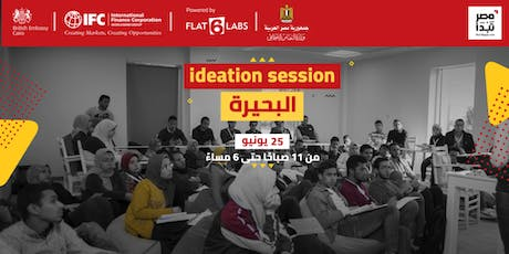 Ideation session  tickets