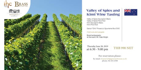 Valley of Spies and Kimi Wine Tasting tickets