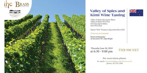 Valley of Spies and Kimi Wine Tasting