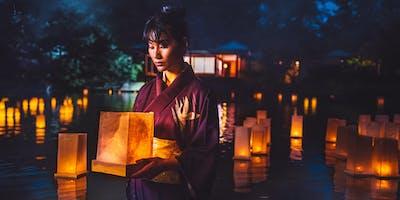 Het Obon Festival - Obon Matsuri (nocturne)