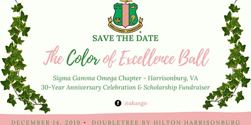 AKA Color of Excellence Ball