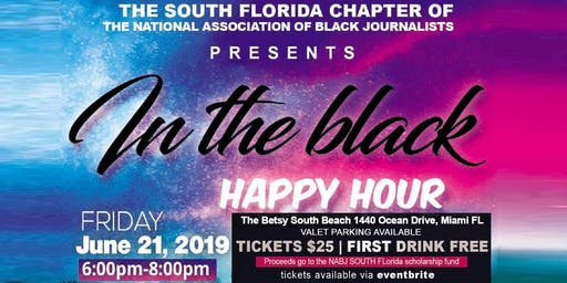 NABJ-South Florida Scholarship Fundraiser