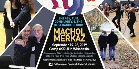 Machol Merkaz 2019 tickets