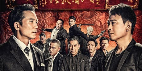 Taiwan Film Festival in Toronto/Taiwan(TFFT)- GATAO 2 tickets