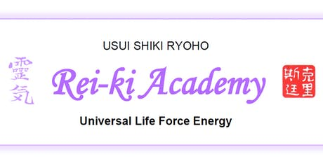 Free Introductory Talk & Reiki Demonstration tickets