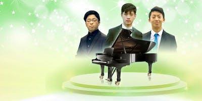 Steinway Young Artist Club Summer Concert By Tom Liu  / Eric Jin / Joey Zhang