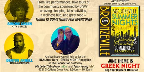 Bronzeville After Dark - GREEK NIGHT Reception tickets