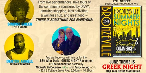 Bronzeville After Dark - GREEK NIGHT Reception