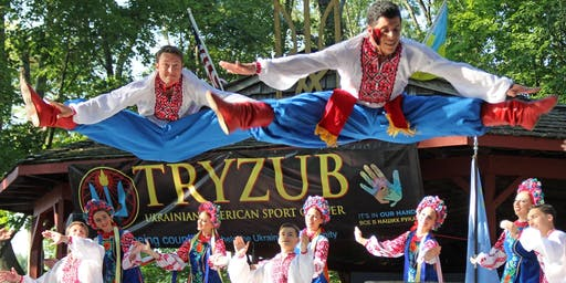 TRYZUB PRE-FESTIVAL DISCOUNT ADMISSION TICKETS 2019