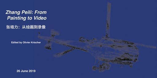 Book Launch — Zhang Peili: From Painting to Video