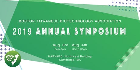 BTBA Annual Symposium tickets