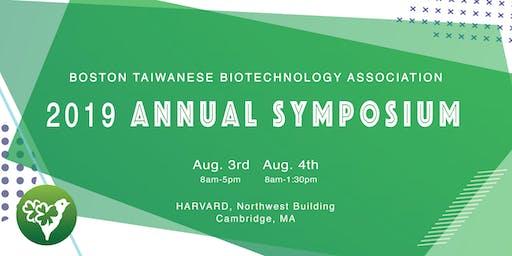 BTBA Annual Symposium