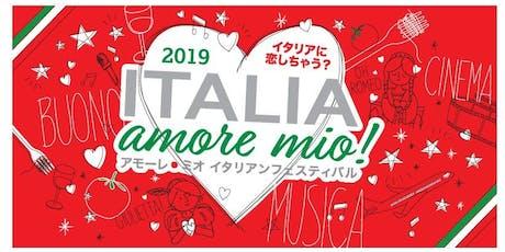 Italia, amore mio! 2019 tickets
