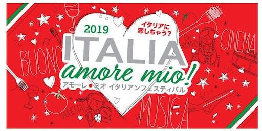 Italia, amore mio! 2019