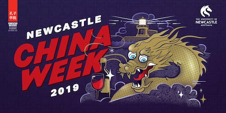China Week 2019 Business Forum  tickets