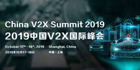 China V2X Summit 2019
