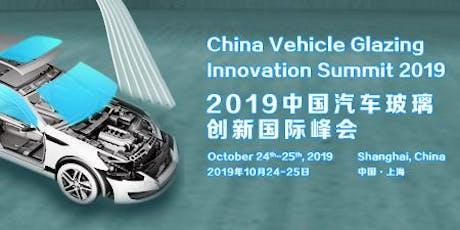 China Automotive Glazing Innovation Summit 2019 tickets