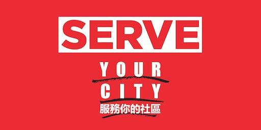 Serve Your City | Faith Family Church | ENGLISH SPEAKING CHURCH IN TSEUNG KWAN O