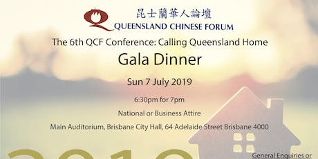 QCF Conference 2019 GALA Dinner tickets