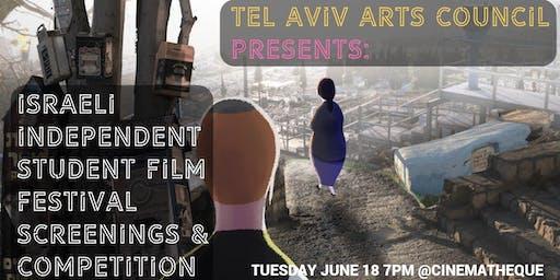 INVITATION: Israeli Short Film Competition & Screenings @Cinematheque, June 18 7pm