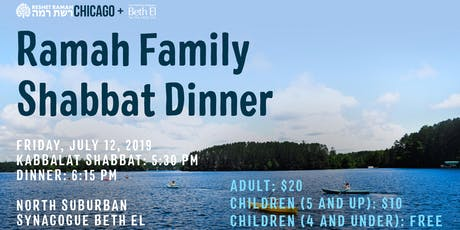 Ramah Alumni Family Shabbat  tickets