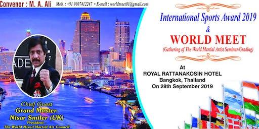 International Sports Award and World Meet
