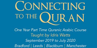Connecting to the Quran Open Day Blackburn