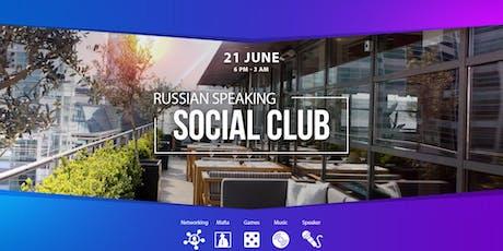 Russian Speaking Social Club - Летняя Rooftop Встреча tickets
