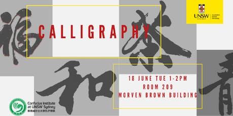 Week 3 Chinese Corner: Calligraphy tickets